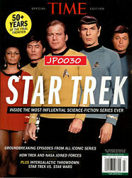 Time Special Edition 2019 Star Trek 50+ Years NewSealed UpdatedReissue