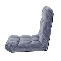 Adjustable Floor Chair Folding Sofa with Back Support for Meditation Reading $45.99