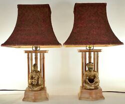 Pair of Giltwood Figural Chinese Lamps C. 1940 $294.00