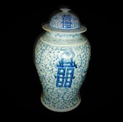 Antique Chinese White And Blue Temple Ginger Jar Potiche Double Happiness Vase $844.17