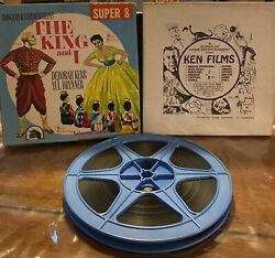 The King And I Super 8mm Sound Digest 1956 $25.00