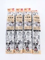 NEW Lot of 4 Daiso Disney Mickey Cupboard Kitchen Liners $22.95