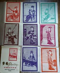 RARE Vintage Large Chinese Paper Cut Art Set of 8 quot;Ancient Beauties of Chinaquot; $250.00