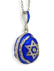 Sterling Silver Magen David Star of David Judaica Egg Pendant Chain