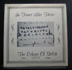 The Echoes Of Shiloh - In Times Like These LP VG+ TT 1003 Private Vinyl Record