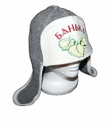 Russian Gray Wool Felt Ushanka Style Hat for Sauna Banya Steamroom Ban'ka White