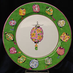 ESSEX COLLECTION PARTY LIGHTS DINNER PLATE 10 3 8quot; PAPER LIGHTS LANTERNS GREEN $42.49
