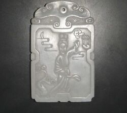 Antique Chinese Very Fine Carved White Jade Plaque pendant