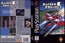 The Raiden Project(PS11996)USEDGOOD+ CONDITION!SEE ALL PICTURES!