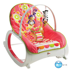 New Infant to Toddler Sleeper Bouncer For Newborn Baby Seat Rocker Swing Chair $49.99