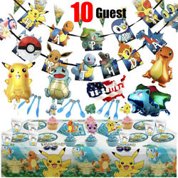 Pokemon Birthday Party Express Pack for 10 Guests Cups Napkins Plates USA ship $19.99
