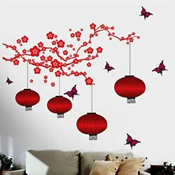 Chinese Lamps in Double Sheet#x27; Wall Sticker PVC Vinyl 90 cm x 60 cm Multicolo $13.87