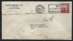 1942 Hawaii Drop Letter Commercial Cover Aloha Motors Ltd. Honolulu