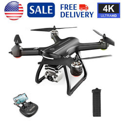 Holy Stone HS700D RC Drone With 4K HD Camera FPV GPS Quadcopter Brushless Motor $138.69