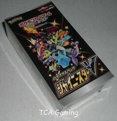 1x JAPANESE Sealed High Class SHINY STAR V Booster Box S4A Pokemon Cards CH $113.99