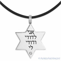 Stainless Steel Magen Star of David Judaica Charm Pendant Ani Ledodi Necklace