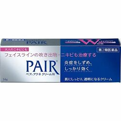 Lion PAIR ACNE Medicated Acne Care Cream W 14g (EXP after 2021) with tracking! $17.99
