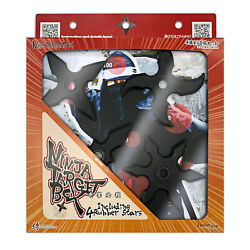 Ninja Rubber Throwing Star Target Set 6 target papers 4 rubber stars included $25.00