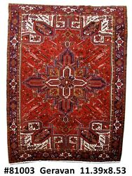 Heriz Highest Quality Rug 9x11 Persian Wool fiber Made by hand