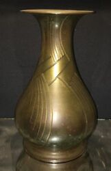 WMF Germany Art Deco Etched Copper Vase