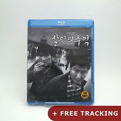 Memories Of Murder - Blu-ray (Korean 2009)  Joon-ho Bong Kang-ho Song