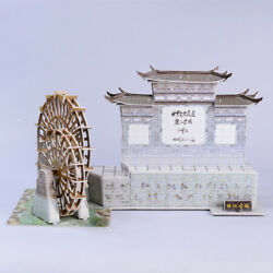 3D puzzle paper building model toy China ancient city Gate Tower Lijiang Yunnan