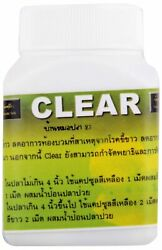 Clear Medicine For FlowerHorn Fish for Treat white pooh and inflammatory bowe... $25.65