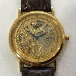 Seiko Credor GBBD998 Skeleton Manual Hand Wind Authentic Men's Watch Works