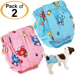 PACK of 2 Colors Dog Female Diapers 100% COTTON Panties For SMALL Pet Cat XS M $9.99