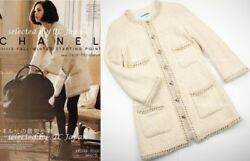 CHANEL 11A 11F Ivory Creme Gold Chain Trim Wool Jacket Coat CC Logo Button F38