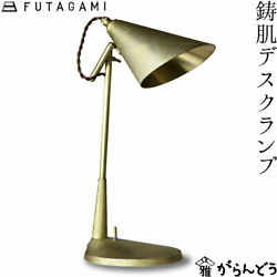 Japanese Desk Lamps Futagami Brass 60 W Made in Japan New Gold Very Rare FS L1