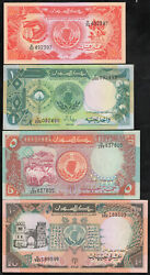 Special Northeast Africa Banknote 7Pcs SET 15102050100 Pound