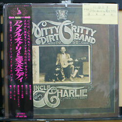 Japan Vinyl LP Records LP-80126 Nitty Gritty Dirt Band - Uncle Charlie wOBI