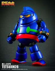 Action Toys ES Gokin Alloy - Tetsujin 28 Go Die-Cast Action Figure