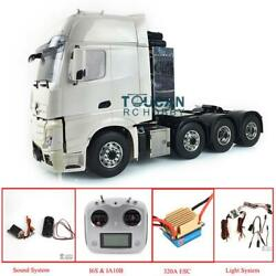 LESU Metal 8*8 Chassis Mercedes 114 RC Tractor Truck Hercules Cabin Sound Light