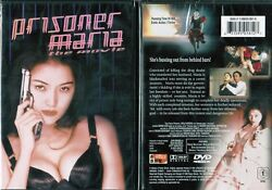 Prisoner Maria the Movie New Erotic DVD From Tokyo Shock Asian Cinema $19.98