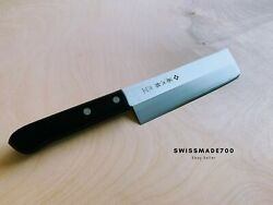 Tojiro DP VG10 Japanese Nakiri Knife (F-300) MADE IN JAPAN - FREE US SHIPPING