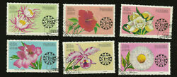 EXOTIC FLOWERS ORCHIDS DAISY HIBISCUS GLADIOLUS PANAMA BEAUTIFUL AIRMAIL STAMPS $8.50