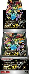 Pokemon High Class Shiny Star V Booster Box S4a Sealed US Ships Today $139.99