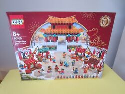 Lego Chinese New Year Temple Fair 80105 NEW NOT SPRING LANTERN FESTIVAL 80107 $264.95