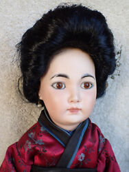 Lovely Reproduction Antique S amp; H Asian Doll 15quot; Carol Boyd 1978 $149.95