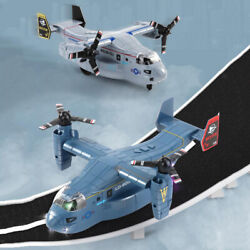 Helicopter Toys Fighter Model Hand Operated Inertial Flying for Kids Age 4 $35.05