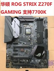 ASUS Z270F GAMING Motherboard Intel Z270 LGA1151 DDR4 HDMI DVI With a I O $180.00