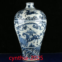 18quot;old China Porcelain antique Ming Jingtai Blue and white character story vase $774.40