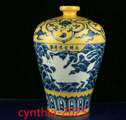 13quot;old China antique antique Ming Xuande Blue and white sea animal plum vase $338.20