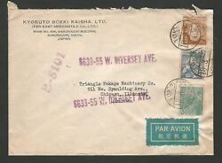 1950 Japan Commercial Cover to US with Forwarded Chicago Auxiliary Markings
