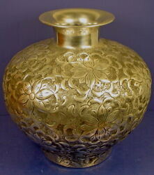 LARGE CHINESE WHITE METAL REPOUSSE COMPRESSED MEIPING 'PEONY' VASE $129.99