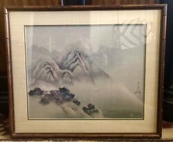 David Lee Signed 1978 Chinese Mountains Framed Art Lithograph Print $181.99