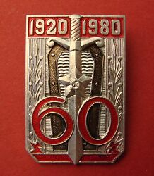 Soviet Russian KGB PGU Foreign Intelligence 60Yrs Badge INO Espionage Medal 1980