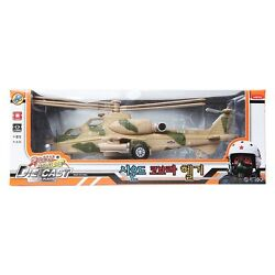 WORLDDISTRIBUTION Suond Cobra Helicopter Miltary Helicopter child Toy $29.90